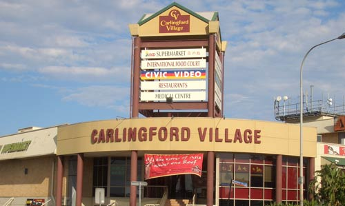 Carlingford Village